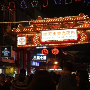 Night Markets in Taiwan: The full sensual experience.
