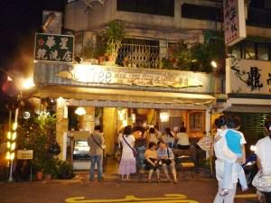 So Free Pizza, Taipei, via www.hungryangmo.com